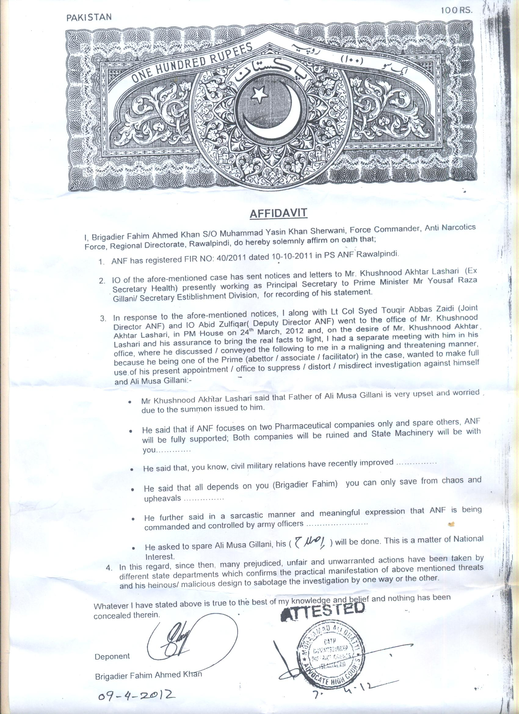 affidavit of brig faheem of anf in ali musa gilani case | NADEEM MALIK ...